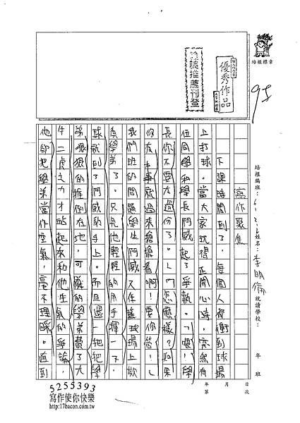 100W6306李明倫 (1).jpg