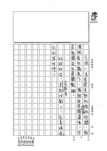 100W6306李明倫 (4).jpg