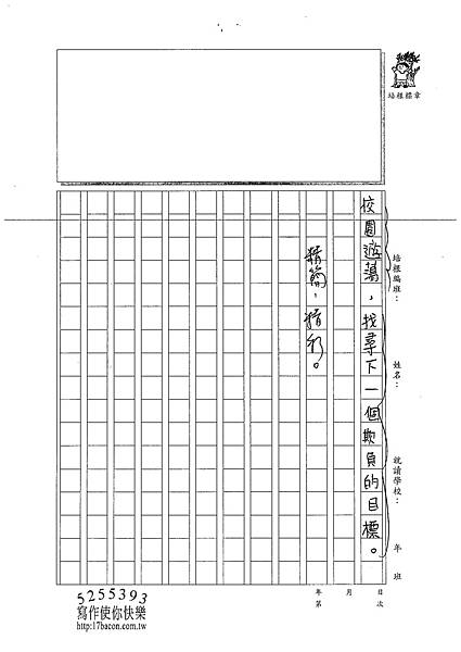 100W6306曹怡婷 (3).jpg