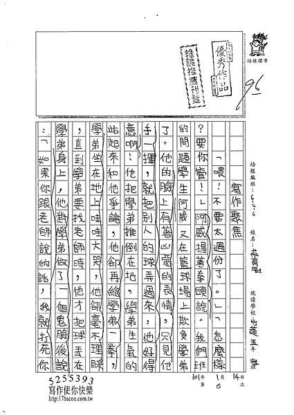 100W6306莊育涵 (1).jpg