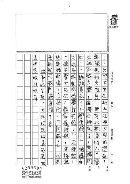 100W6306莊育涵 (2).jpg