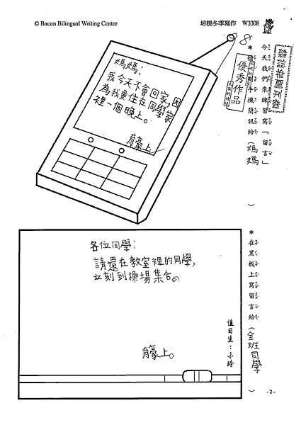 100W3308胡育豪 (1).jpg