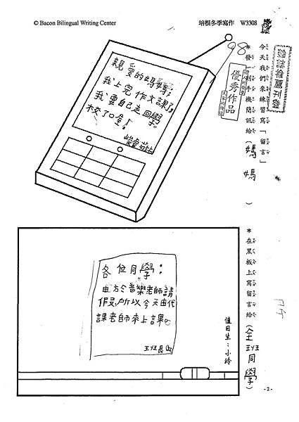 100W3308張峻睿 (1).jpg