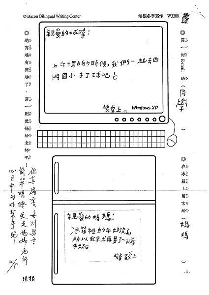 100W3308張峻睿 (2).jpg