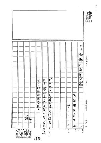 100W4306 呂庭羽 (2).jpg