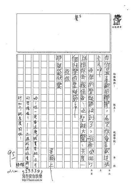 100W4306 江韋翰 (2).jpg