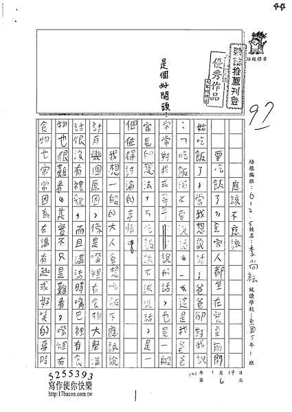 100W5306李尚耘 (1).jpg