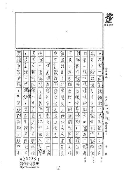 100W5306李尚耘 (2).jpg