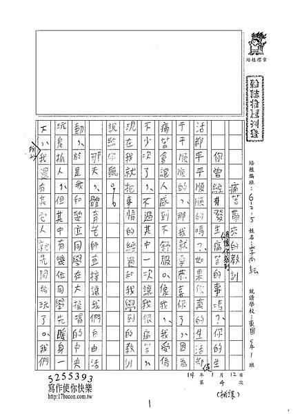 100W5304李尚耘 (1).jpg