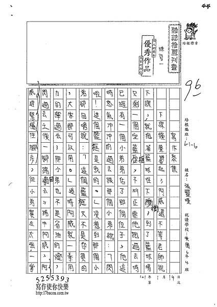 100W6306張豐瑾 (1).jpg