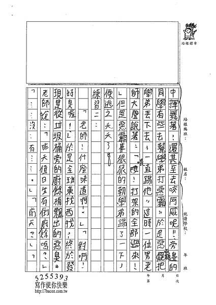 100W6306陳芊如 (2).jpg