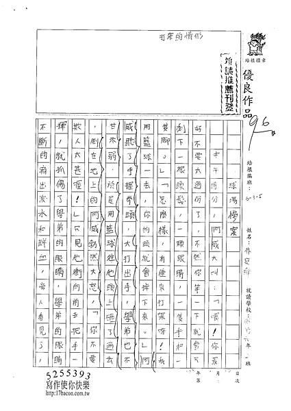100W6306 林庭暐 (1).jpg