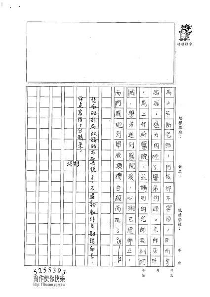 100W6306 林庭暐 (2).jpg