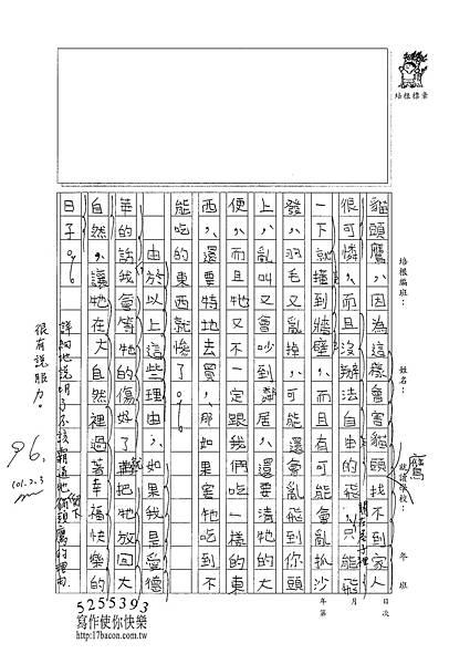 100W4307林恬寧 (2).jpg