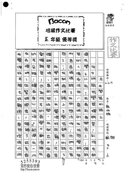 100W5305高依綾 (1).jpg