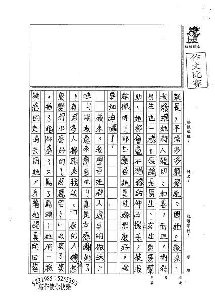 100W5305謝昀芸 (2).jpg