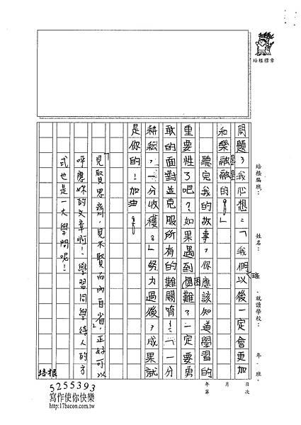 100W5305謝昀芸 (3).jpg