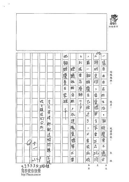 100W4307張芝綾 (2).jpg