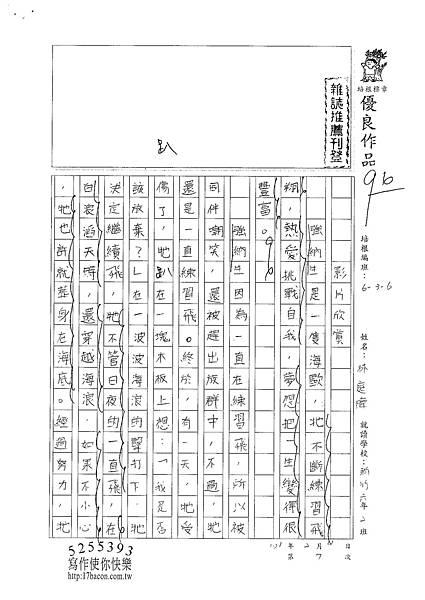 100W6307 林庭暐 (1).jpg