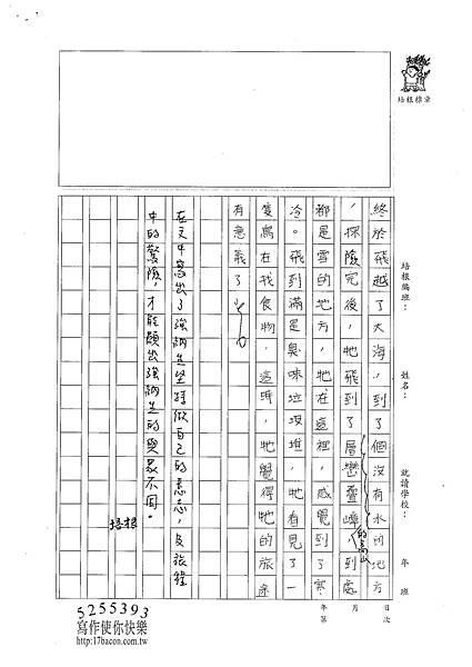 100W6307 林庭暐 (2).jpg