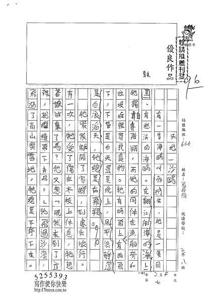 100W6307 翁梓維 (1).jpg