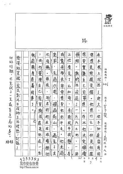 100W6307 官予雯 (2).jpg