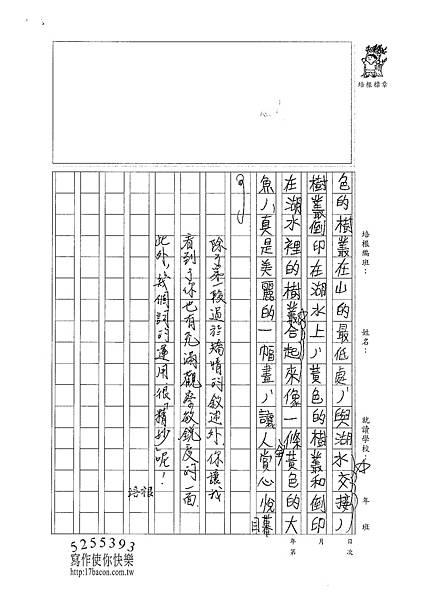 100WA307 王彥翔 (2).jpg