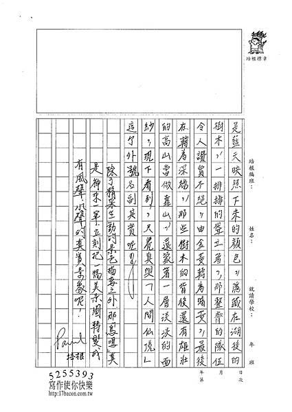 100WA307 郭彥頡 (2).jpg