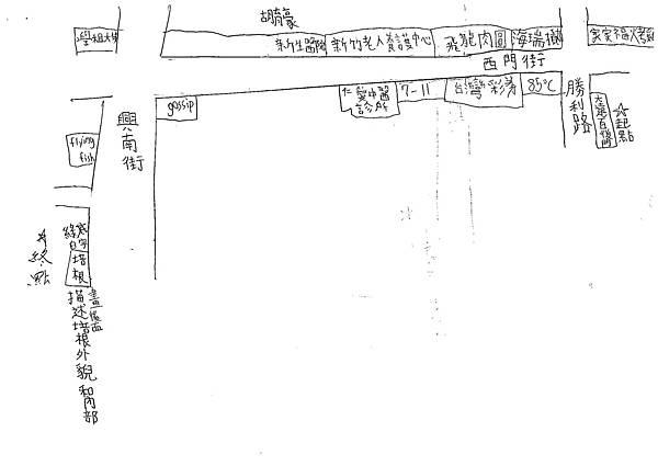 100W3309胡育豪 (4).jpg