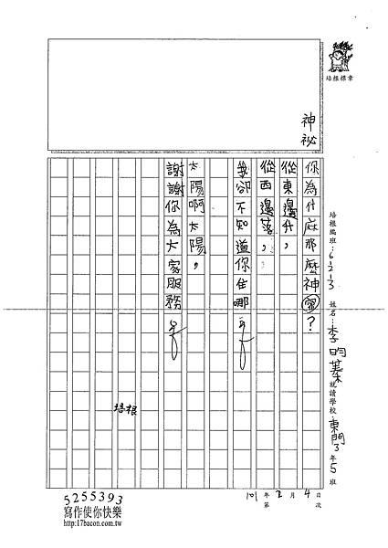 100W3307李昀蓁 (2).jpg