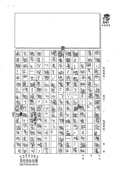 100W4308李震遠 (2).jpg