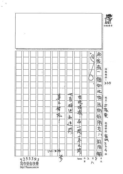 100W5308王靖雲 (4).jpg