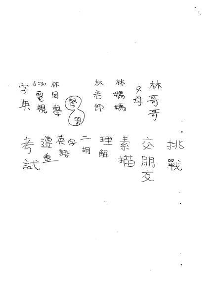 100W5305胡項淵 (5).jpg