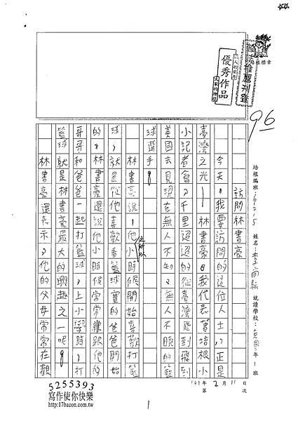 100W5308李尚耘 (1).jpg
