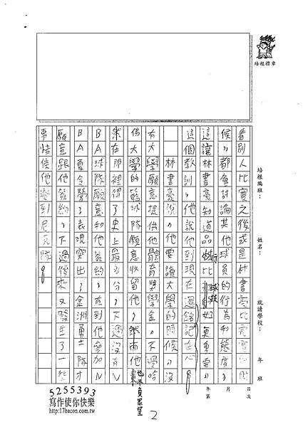 100W5308李尚耘 (2).jpg