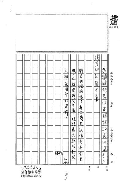 100W5308李尚耘 (3).jpg