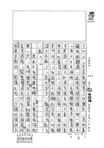 100W6308陳昱臻 (2).jpg