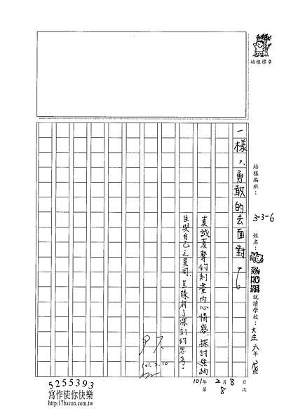 100W6308陳昱臻 (3).jpg