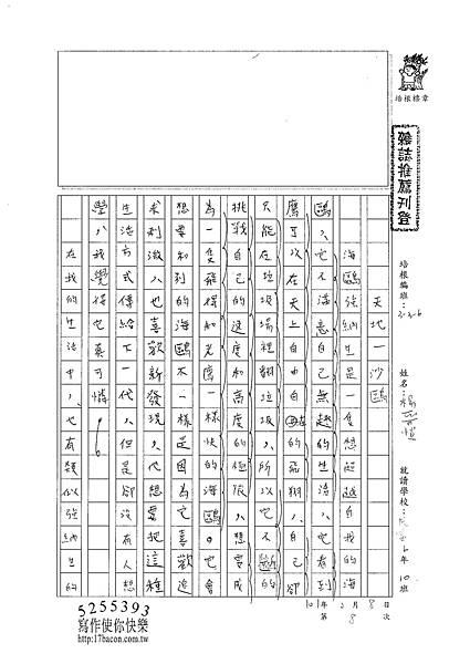 100W6308楊晉愷 (1).jpg