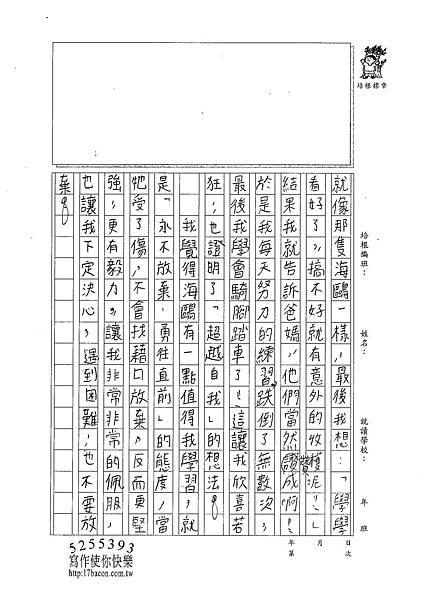 100W6308陳芊如 (2).jpg