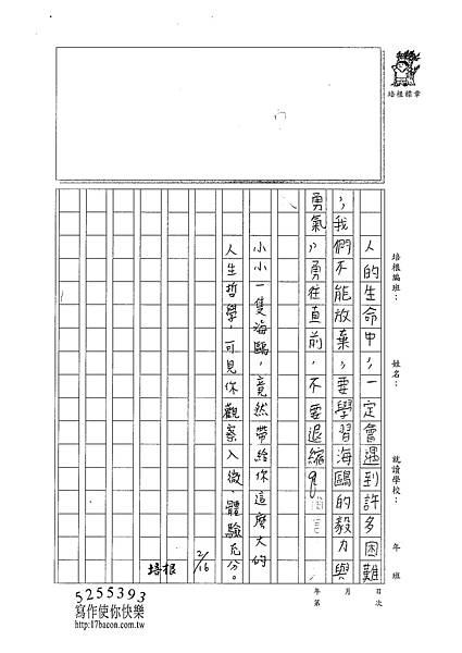 100W6308陳芊如 (3).jpg