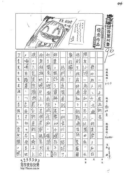 100W5309謝昀芸 (1)