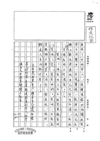 100W6305陳旻咸 (3)