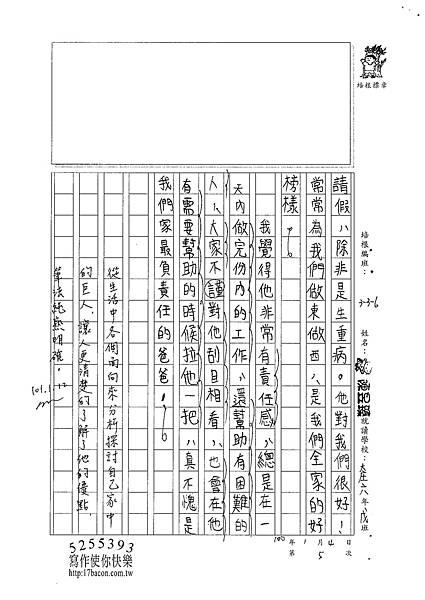 100W6305陳昱臻 (3)