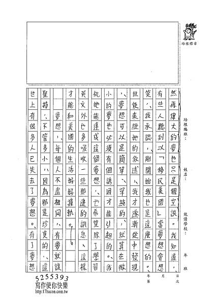 100WG309曾子芸 (3)