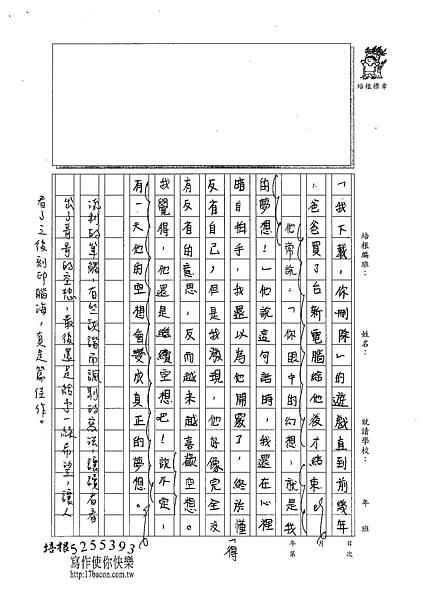 100W6310官予雯 (3)