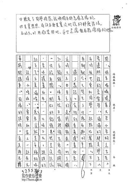 100WE309柯玟予 (2)