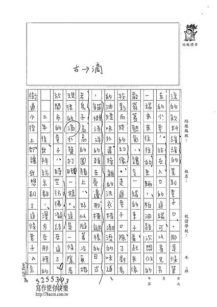 100WE309張民 (2)