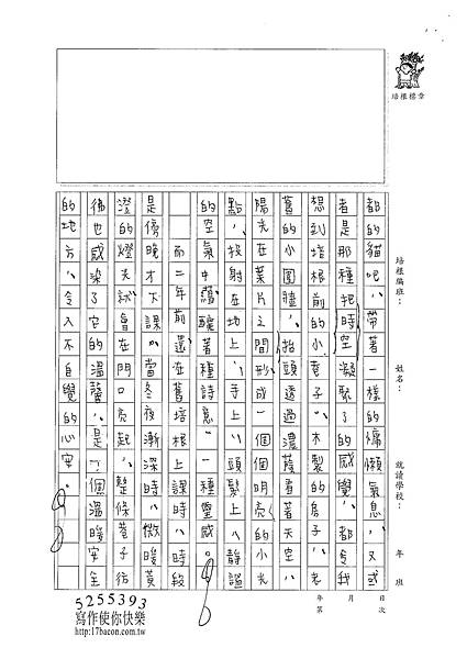 100WE309張民 (3)