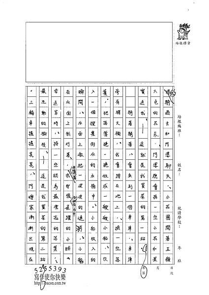 100WE309麥博宇 (2)